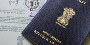 पासपोर्ट मिळवण्याची प्रक्रिया