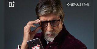 अमिताभ बच्चन 'वनप्लस'चे सदिच्छा दूत