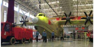 जमीन,समुद्रात उतरू शकणारे महाकाय विमान चीनमध्ये तयार