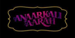 स्वराच्या 'अनारकली ऑफ आरा'चा ट्रेलर रिलीज