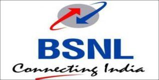 बीएसएनएल देणार रोज २ जीबी डेटा फ्री