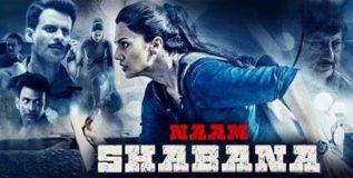 अक्षय कुमारने रिलीज केला 'नाम शबाना'चा ट्रेलर