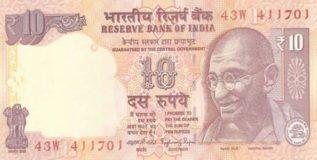 दहा रुपयांच्या नोटेचे बदलणार रुपडे