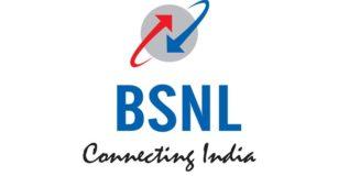 ३३३ रुपयांमध्ये २७० जीबी डेटा देणार बीएसएनएल