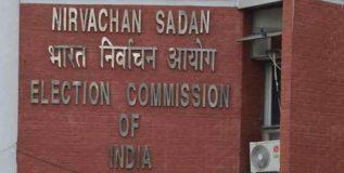 मतदारांना आमिष देणाऱ्यांची खासदारकी, आमदारकी रद्द करा  – निवडणूक आयोग