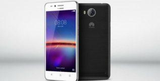 हुवाईचा हॉनर बी २ स्मार्टफोन भारतात दाखल