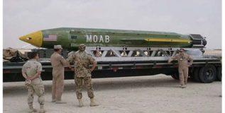 अमेरिकेने मदर ऑफ ऑल बाँम्ब अफगाणिस्तानवर टाकला