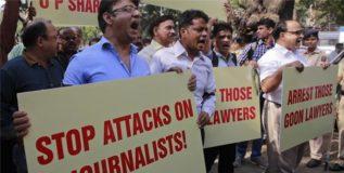 पत्रकारांना संरक्षण