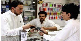 सौदीतही परदेशी कर्मचार्यांना काम न देण्याचा निर्णय