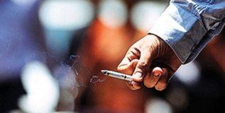 धुम्रपानामुळे होतात जगातील ११% टक्के मृत्यू