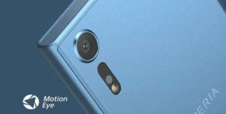 मोशन आय कॅमेरा सिस्टीमचा सोनी एक्सझेड एस स्मार्टफोन लाँच