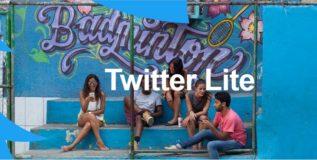 ट्विटरने लॉंच केले 'ट्विटर लाईट'