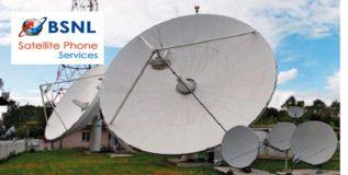 बीएसएसएलची सॅटेलाईट फोन सेवा