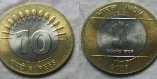 दहा रुपयांची नाणी बंद झालेली नाहीत – रिझर्व्ह बॅंक