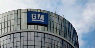 जनरल मोटर्स भारतात कार विक्री थांबविणार