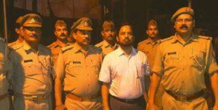 'युपी'तील माजी आमदाराला बलात्काराच्या आरोपाखाली अटक