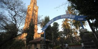 मुंबई विद्यापीठात ४७ नवीन अभ्याक्रमांचा समावेश