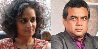 परेश रावल यांनी डिलिट केले अरुंधती रॉय यांच्याविरोधातील ट्विट