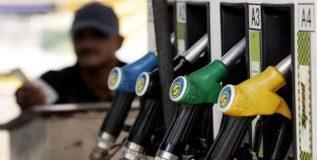पेट्रोल पाच वर्षात ३० रूपये लिटर?