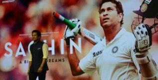 सचिनच्या बायोपिकचे टीम इंडियासाठी स्पेशल स्क्रीनिंग