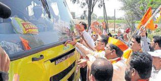 जय महाराष्ट्रला बंदी