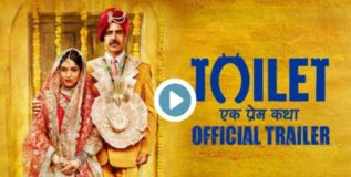अक्षय कुमारच्या 'टॉयलेट : एक प्रेम कथा'चा ट्रेलर रिलीज