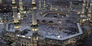 मक्का मशिदीवरील दहशतवादी हल्ल्याचा कट उधळला