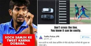 जयपूर ट्रॅफिक पोलिसांच्या 'त्या' पोस्टरने दुखावला बुमराह!