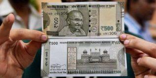 सध्याच्या नोटासोबत चलनात येणार पाचशे रुपयांच्या नव्या नोटा
