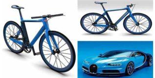पीजी बुगाटीची लाखमोलाची सायकल