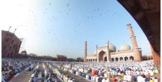 रमजान, आणि ईद उल फित्र