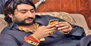 पाकिस्तानचा गोल्ड मॅन जाफर सुपारी