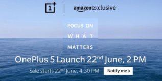 २२ जूनला लॉन्च होणार वनप्लस ५