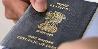 पासपोर्ट शुल्कात १० टक्क्यांची कपात