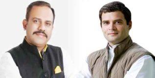 राहुल गांधींना 'पप्पू' म्हटल्यामुळे काँग्रेस नेत्याची हकालपट्टी