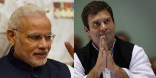 राहुल गांधींना मोदींकडून वाढदिवसाच्या शुभेच्छा !