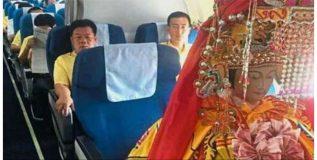 चिनी देवांचा विमानातून बिझीनेस क्लासमधून प्रवास