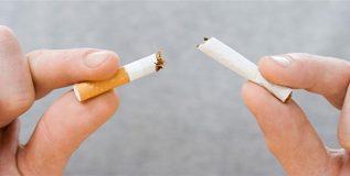 असे सोडवा तुमचे सिगारेटचे व्यसन…