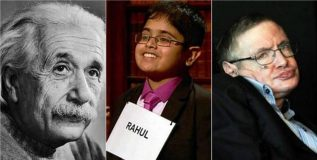 आईनस्टाईनपेक्षाही जास्त आहे भारतीय मुलाचा आयक्यू