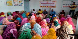 राजस्थान येथील सेल्फ हेल्प ग्रुप मुळे महिला बनल्या स्वावलंबी..