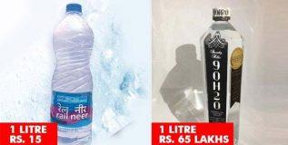 भारतात ६५ लाख रूपये किमतीची पाणी बाटली लवकरच