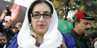 benzir-bhutto