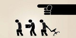 नोकरी गेल्याने बरेच दिवस दुस-यांवर सहजासहजी विश्वास ठेवणे जाते कठीण