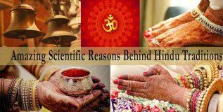 काही भारतीय परंपरांमागील शास्त्रीय कारणे