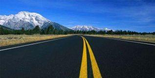 रस्त्यावर का असतात पिवळे, पांढरे पट्टे