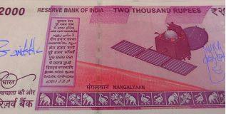 खाडाखोड असलेल्या नोटा बँकांना घ्याव्याच लागतील – रिझर्व्ह बँक