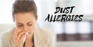 धुळीची अॅलर्जी घरगुती उपायांनी दूर करा