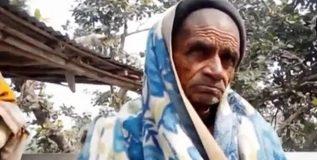 झारखंडचे ९९ वर्षीय आजोबा चक्क माती खाऊन जगतात