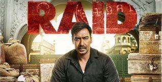 अजयच्या दमदार अभिनयासाठी नक्की पहा 'रेड'