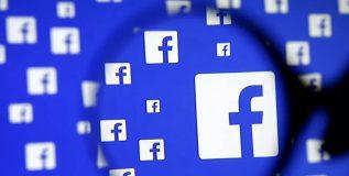 पहा फेसबुकने अवघ्या २४ तासांत डिलीट केलेले काही ठराविक फोटो